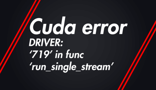 NiceHashのエラー CUDA error DRIVER: '719' in func 'run_single_stream'が出た場合の対処方法